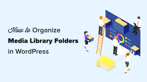organize-media-library-folders-550x340